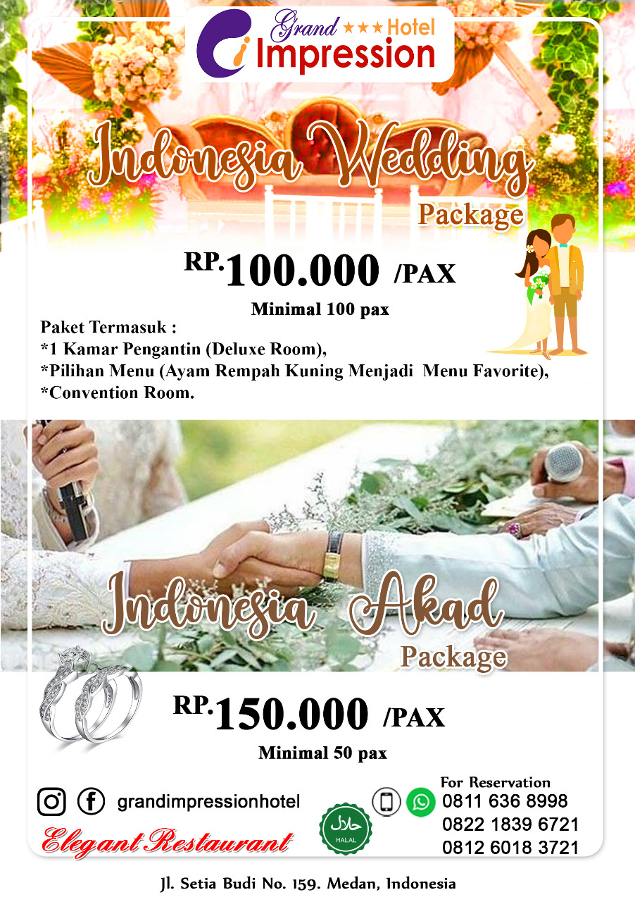 national wedding package web